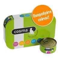 Cosma Original - Смешанная пробная упаковка (баночка)